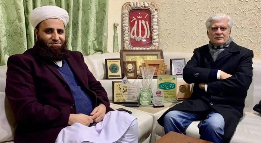 سینیٹر آصف کرمانی کی آستانہ عالیہ بساہاں شریف آمد ، مقبوضہ کشمیر اور کنٹرول لائن کی صورتحال پر تبادلہ خیال