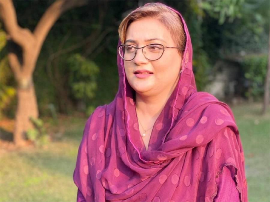 عظمیٰ بخاری نے پنجاب حکومت کی کارکردگی کا پول کھولتے ہوئے ایسی بات کہہ دی کہ فردوس عاشق اعوان بھی سٹپٹا جائیں
