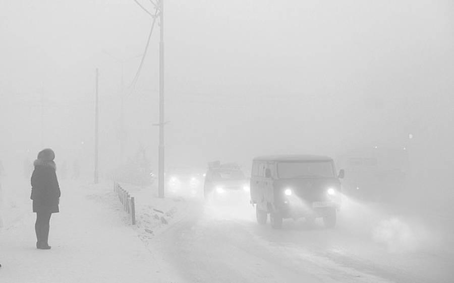 دنیا کا وہ شہر جہاں سب سے زیادہ سردی پڑتی ہے، لوگ کس طرح رہتے ہیں؟ جان کر ہی انسان کو ٹھنڈ لگنے لگے