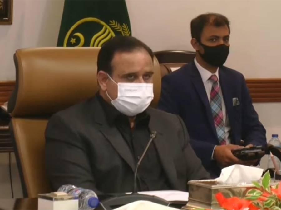 لاہور میں ایک ہزار بیڈ کا ہسپتال بنانے کے منصوبے پر اہم پیشرفت،وزیر اعلیٰ نے ایسی منظوری دے دی کہ بڑا مسئلہ حل ہو جائے گا