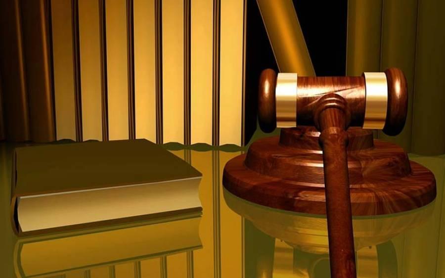ماں نے فحش بیٹے کے فحش میگزین پھینک دئیے، بیٹا عدالت پہنچ گیا، مقدمہ جیت گیا