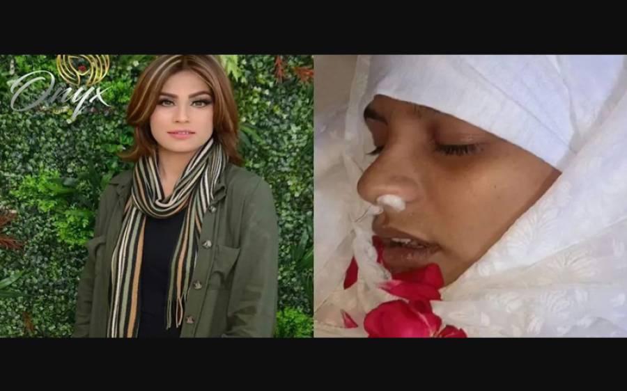 سستی شہرت کیلئے ایک اور ٹک ٹاکر کا اپنی موت کا ڈرامہ، پاکستانیوں کو غصہ چڑھادیا