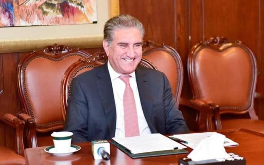 وزیر خارجہ شاہ محمود قریشی کارواں برس کے اختتام اور نئے سال کی آمد پر پیغام