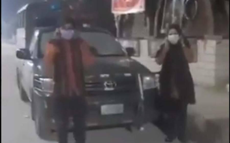 پولیس اہلکاروں کی بہن بھائی کے ساتھ مبینہ توہین آمیز سلوک کی ویڈیو ، دراصل کیا ہوا تھا ؟ پولیس نے حیران کن موقف جاری کر دیا