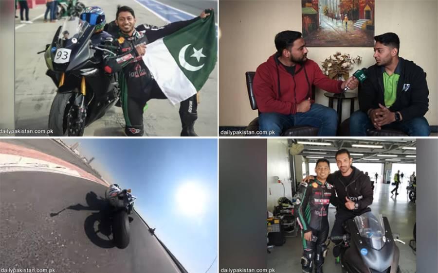 پاکستان کا سب سے تیز ترین نوجوان، جس نے اپنی سپیڈ سے پوری دنیا میں ملک کا نام روشن کیا