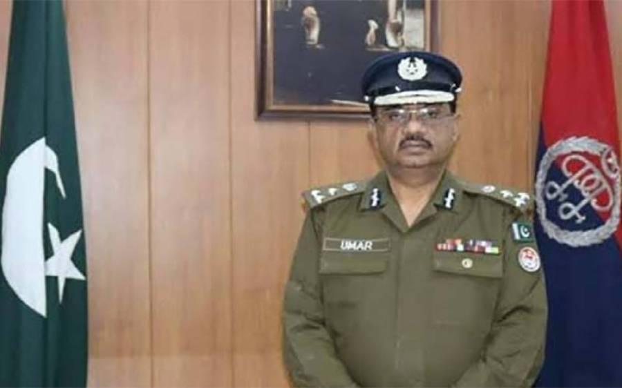 نئے سال کی پہلی تبدیلی ، سی سی پی او لاہور عمر شیخ کو عہدے سے ہٹا دیا گیا