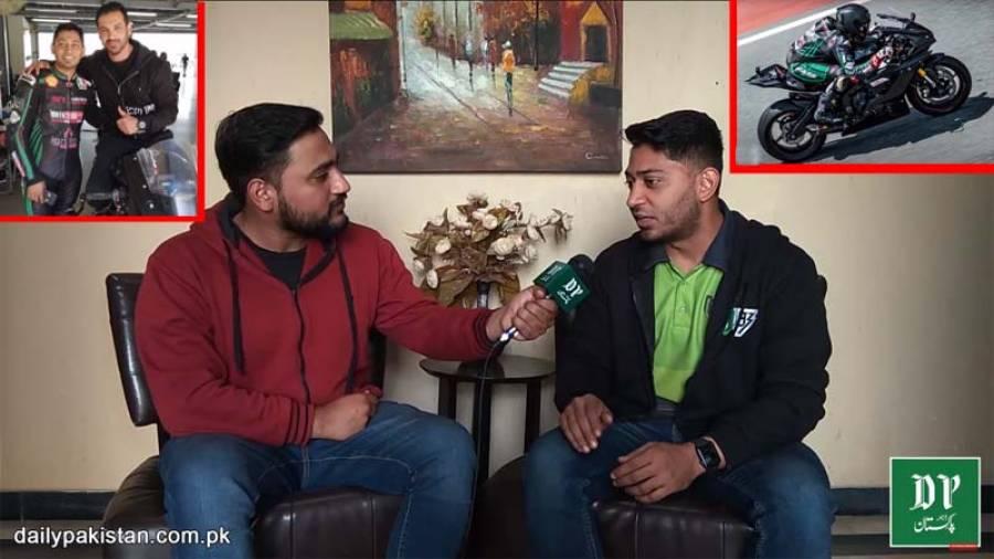 وہ 27 سالہ نوجوان جو انٹرنیشنل ریس کھیلنے والا واحد پاکستانی ہے ،اس کے کارنامے جان کر آپ بھی سیلیوٹ کریں گے