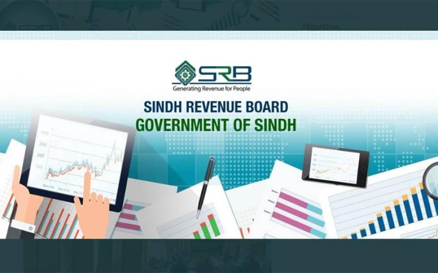 سندھ ریونیو بورڈ کی کارکردگی بہتری کی جانب گامزن، آمدن میں ریکارڈ اضافہ