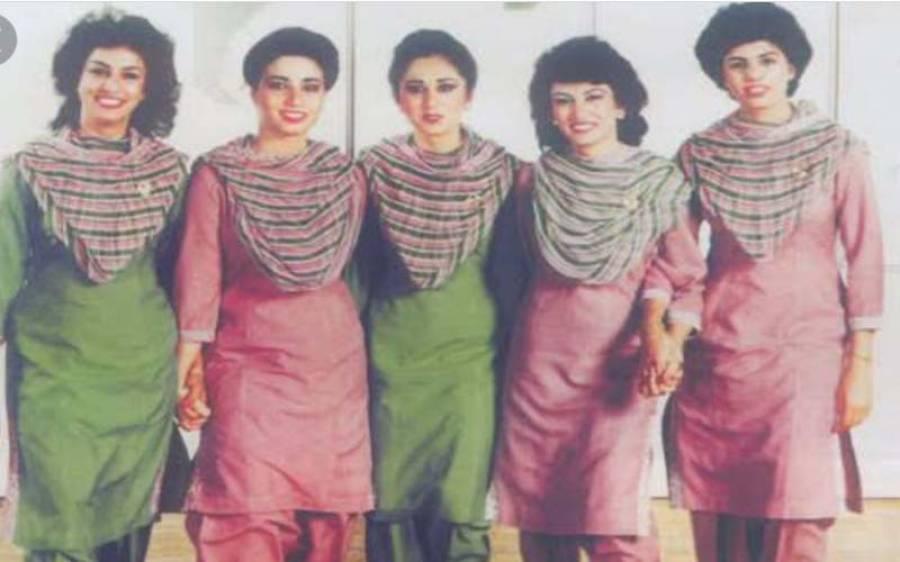 کیا آپ کو معلوم ہے پی آئی اے کا یہ مشہور یونیفارم کس عالمی شہرت یافتہ فیشن ڈیزائنر نے ڈیزائن کیا؟