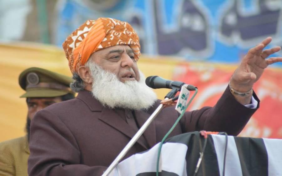 مولانا فضل الرحمان نے لانگ مارچ راولپنڈی کی جانب کرنے کا اشارہ دے دیا