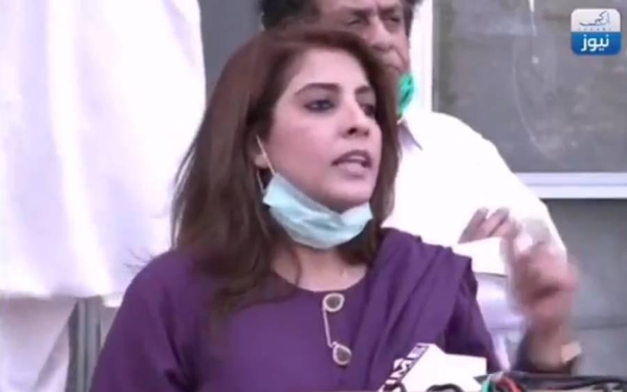 عمران خان اگر صادق اور امین ہیں تو الیکشن کمیشن سے کیوں بھاگتے ہیں؟ پلوشہ خان نے سوال اٹھا دیا