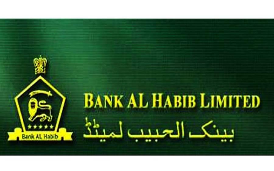 بینک الحبیب کے چیئرمین انتقال کر گئے