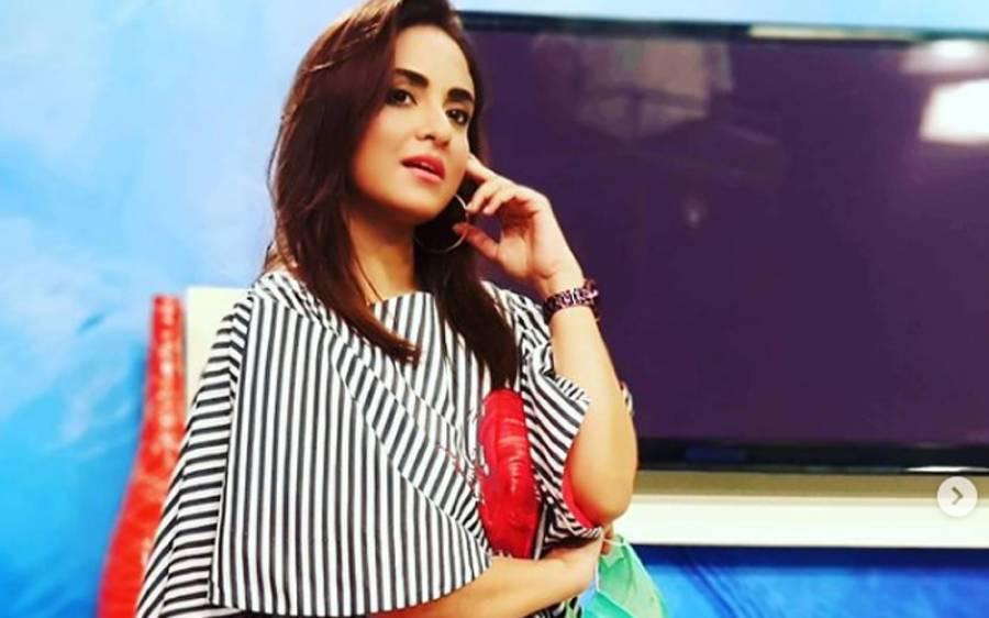 حال ہی میں ایک بار پھر سے رشتہ ازدواج میں منسلک ہونے والی میزبان و اداکارہ نادیہ خان نے اپنے شوہر کا تعارف کروا دیا
