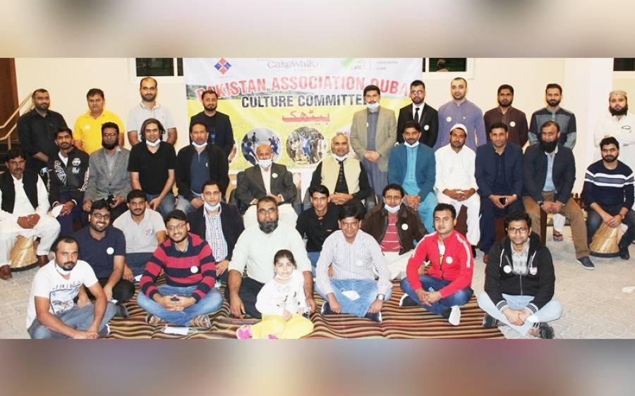 قائد اعظم محمد علی جناح کے افکار اور ان کے اصول پر چل کر آگے بڑھنا چاہیے : پاکستان ایسوسی ایشن دبئی کلچر کمیٹی