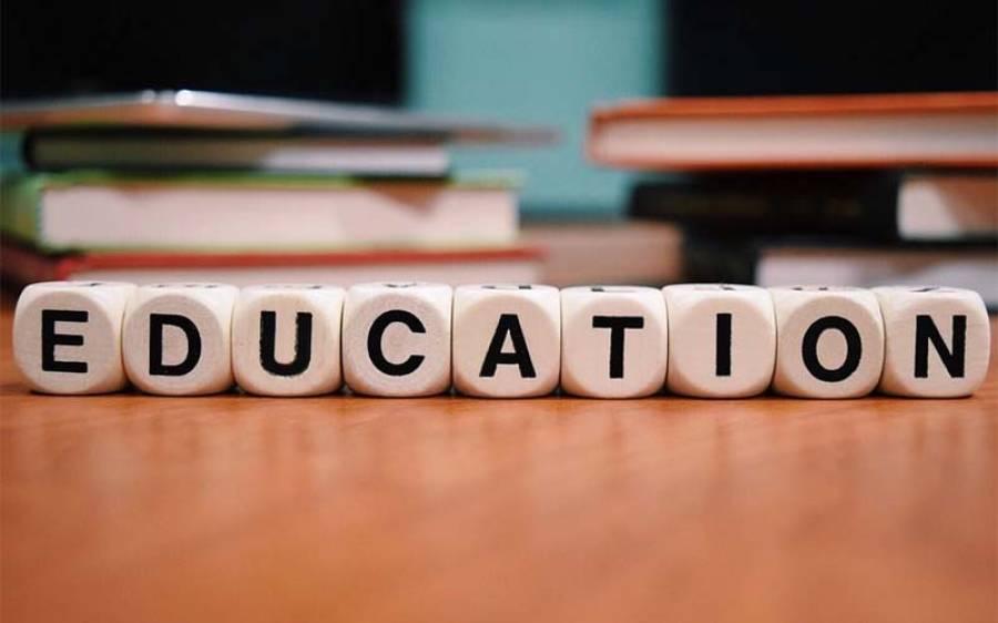 دبئی کے پاکستانی الیگزر گروپ نے پاکستان میں تعلیمی نظام کی بہتری کابیڑہ اٹھا لیا