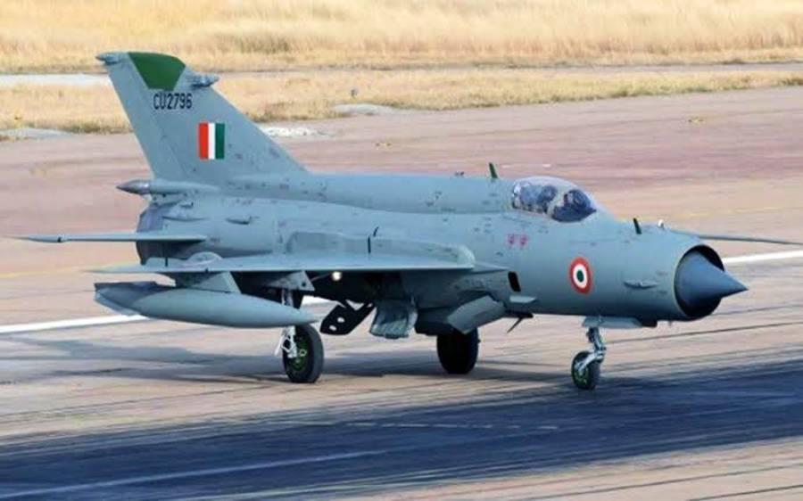 بھارتی فضائیہ کا مگ 21 پاکستانی سرحد کے قریب گر کر تباہ