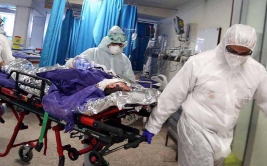 سنہ 2020میں برطانیہ میں کتنی اموات ہوئیں ؟ 75سالہ ریکارڈ ٹوٹ گیا