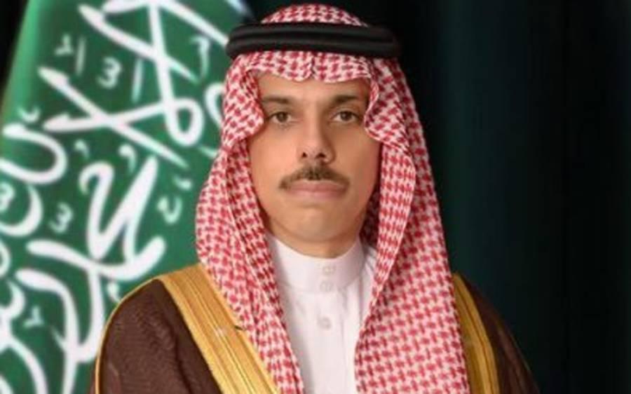 سعودی عرب کی اہم ترین شخصیت کا پاکستان کا دورہ تعطل کا شکار