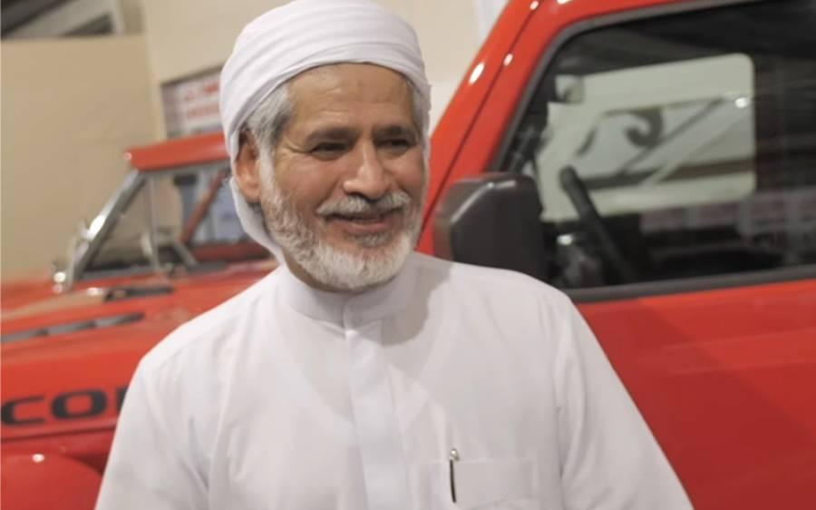 وہ عرب شہری جو 3 ہزار گاڑیوں کا مالک ہے