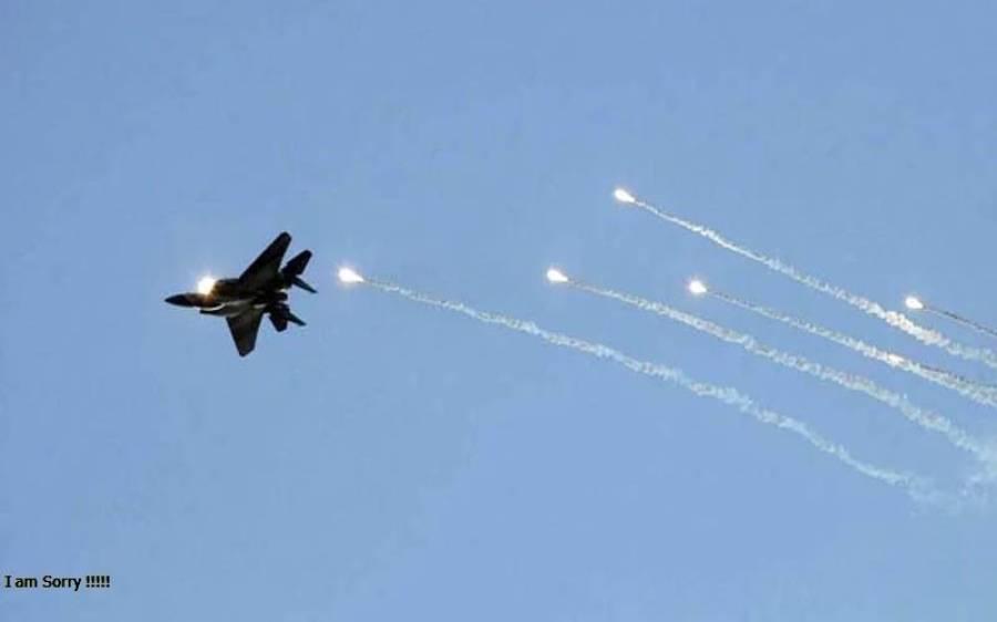 اسرائیلی طیاروں کی شام میں بمباری، 23 افراد ہلاک, متعدد زخمی