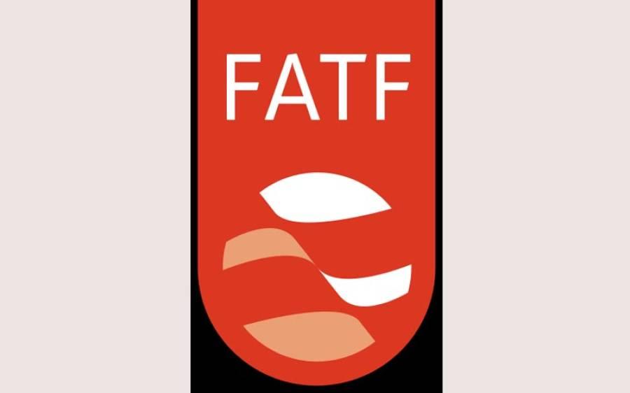 پاکستان سے متعلق ایف اے ٹی ایف جوائنٹ گروپ کا ورچوئل اجلاس آج ہو گا