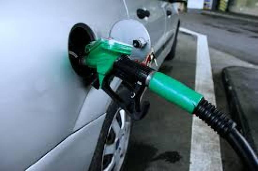 پٹرول کی قیمت میں بھاری اضافہ کرنے کی تیاری شروع کر دی گئی