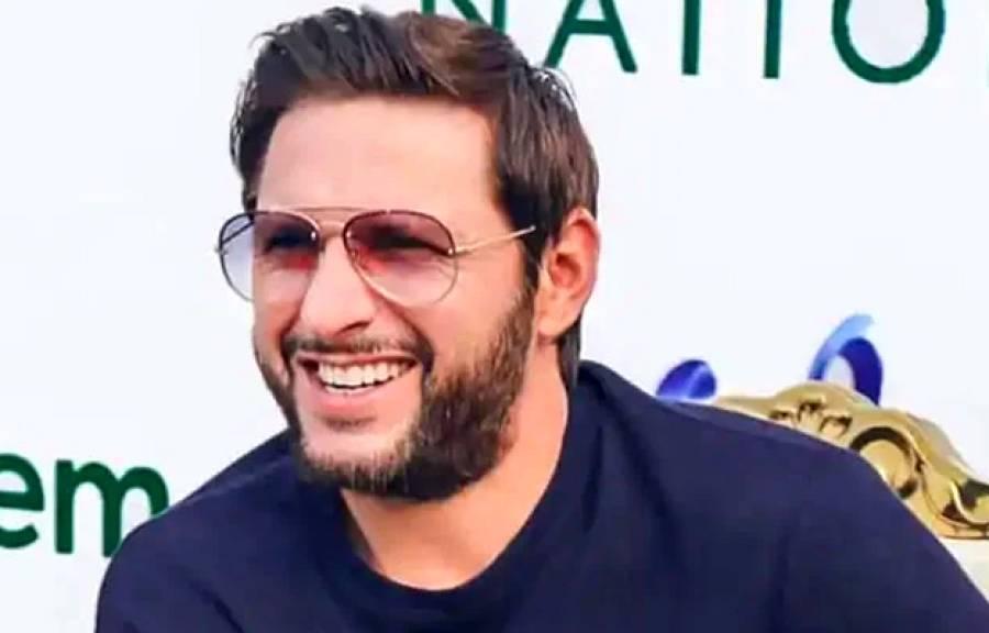 شاہد خان آفریدی نے اپنی خوشی کی سب سے بڑی وجہ بتا دی