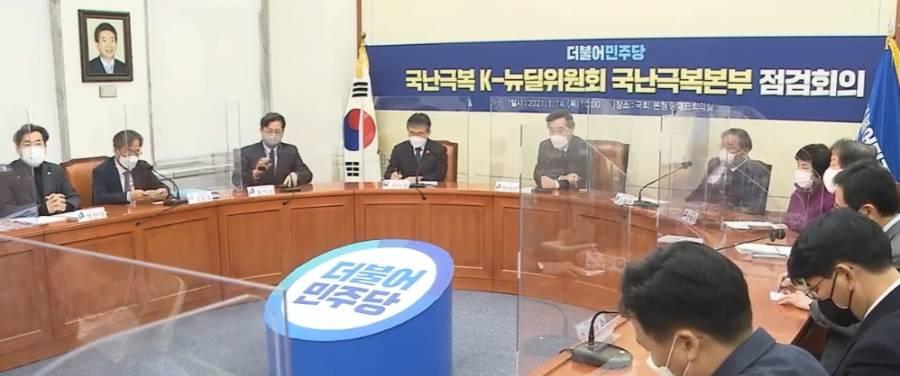 جنوبی کوریا میں بھی کورونا ویکسین لگائے جانے کی تیاریاں، حکومتی پارٹی نے سر جوڑ لیے