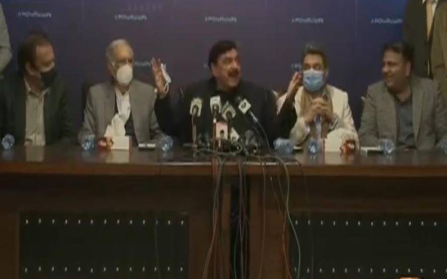 پی ڈی ایم کا الیکشن کمیشن کے باہر احتجاج کا اعلان، 5 وفاقی وزرا نے مشترکہ پریس کانفرنس میں بڑا فیصلہ سنادیا