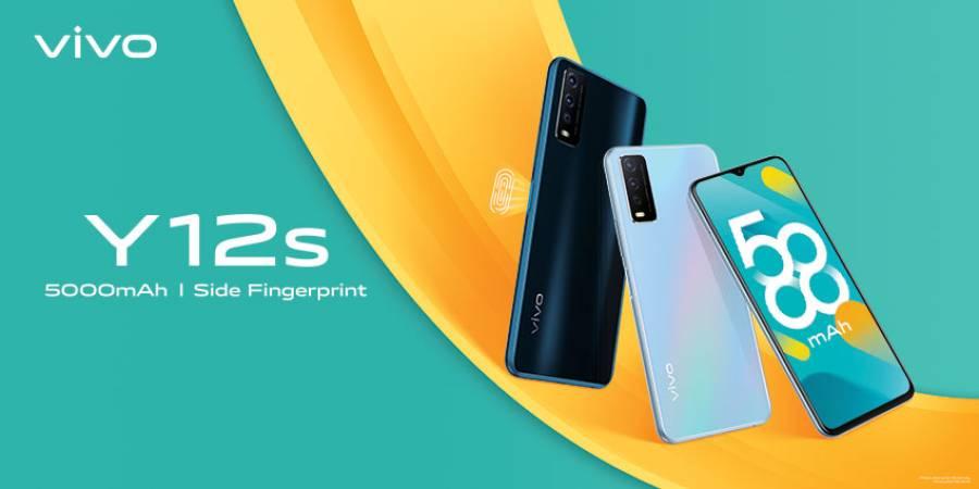 ویوو نے پاکستان میں 5000 ملی ایمپئیر آور بیٹری اور سائیڈ فنگر پرنٹ سکینر سے مزین نیا سمارٹ فون Y12s متعارف کروا دیا
