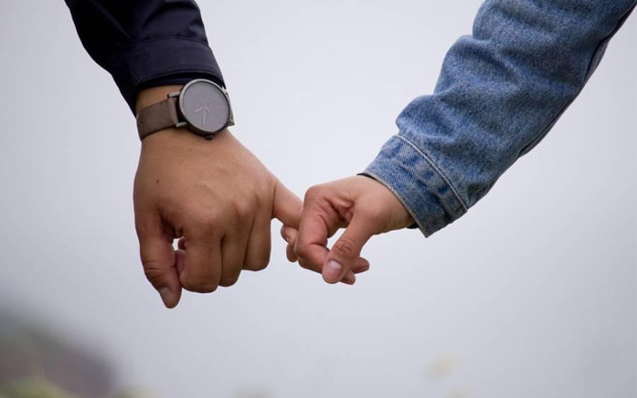 ماہر نفسیات نے انٹرنیٹ پر سچا پیار ڈھونڈنے کا صحیح طریقہ بتادیا