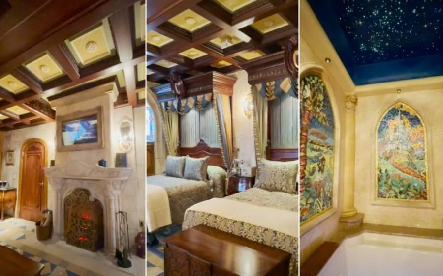 ہوٹل کا وہ کمرہ جہاں آپ کے پاس کتنے بھی پیسے ہوں، آپ ٹھہر نہیں سکتے، دعوت نامہ آئے تو تب ہی جاسکتے ہیں