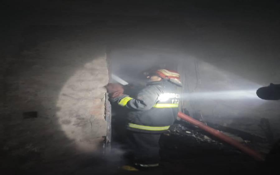 لاہور میں آتشزدگی کا افسوسناک واقعہ 3 بچے اور انکی دادی جاں بحق