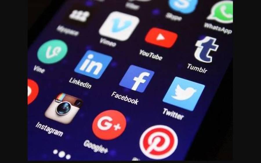 فیس بک ، انسٹاگرام، لنکڈ اِن کے 214 ملین صارفین کا ڈیٹا چوری ہوگیا