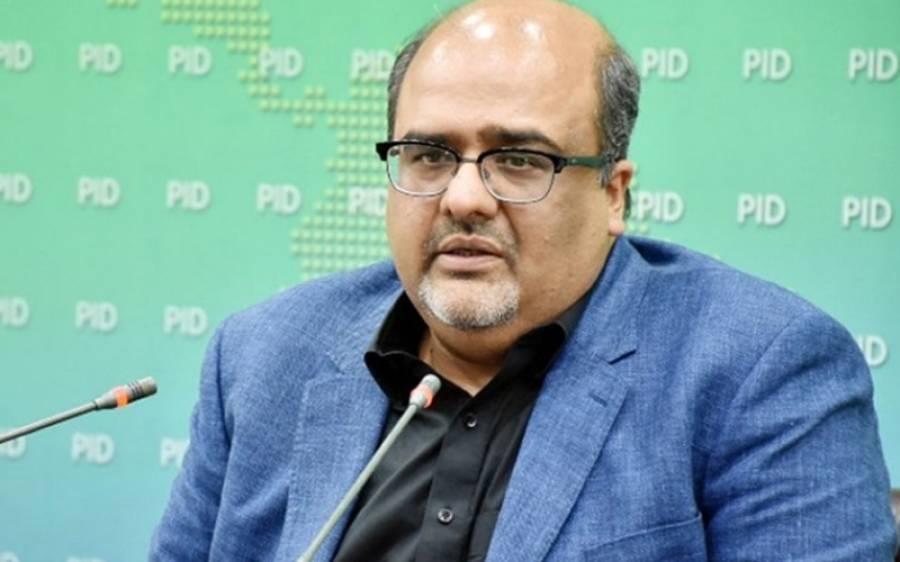 ایک ارب ڈالرسےمتعلق شہزاد اکبر نے ایسی بات کہہ دی کہ وزیراعظم بھی سر پکڑ لیں