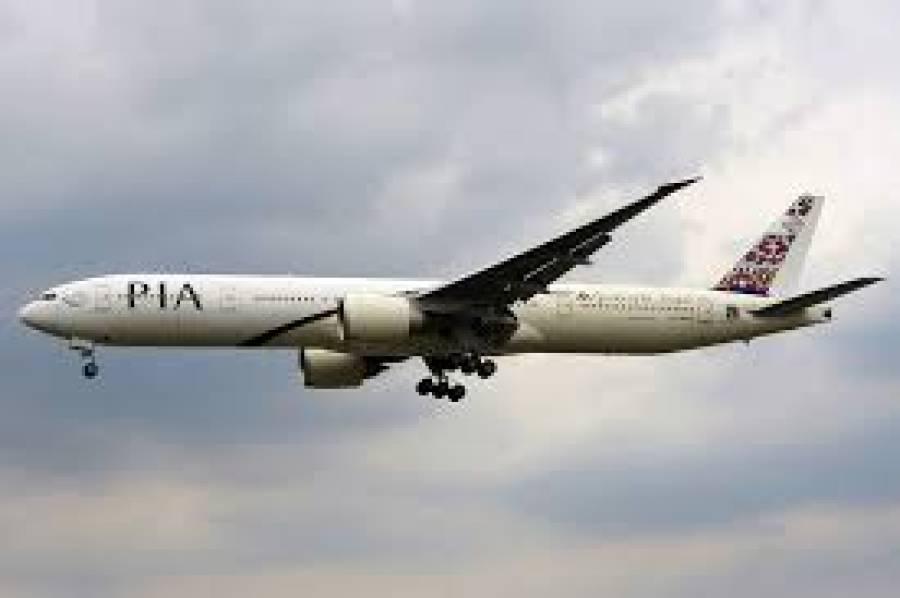 ملائیشیاء میں پی آئی اے کا جہاز
