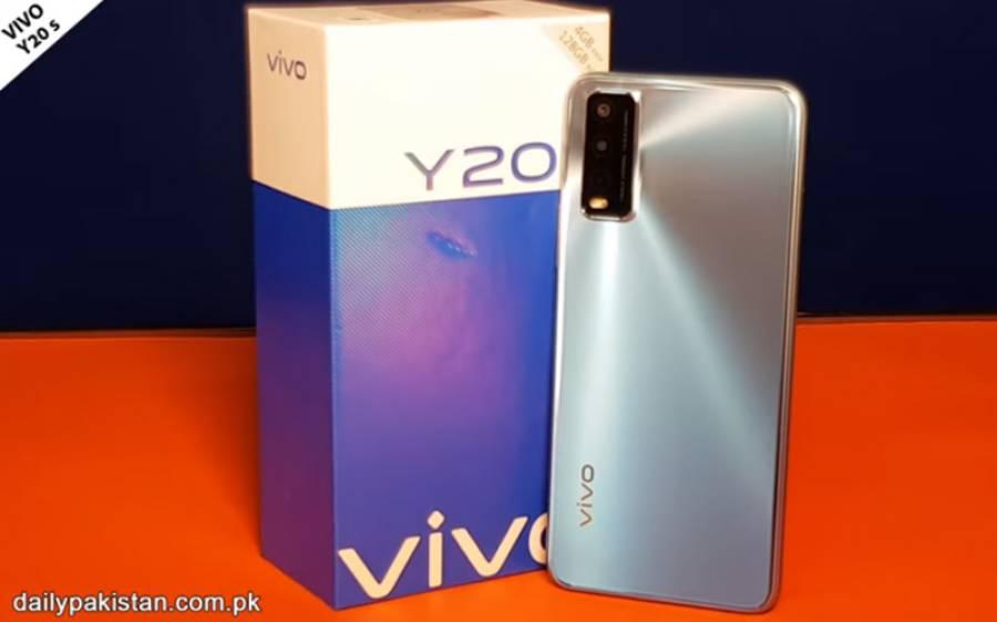 Vivo کا 2021 کا پہلا فون Y20s قیمت اور تمام فیچرز جاننے کے لئے دیکھیں یہ ویڈیو!
