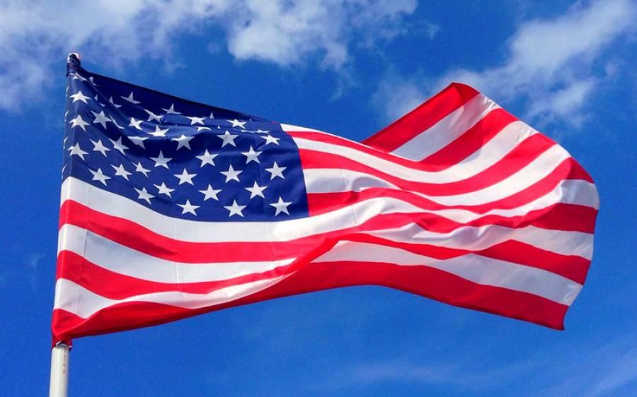 امریکی صدر کی تقریب حلف برداری سے قبل واشنگٹن میں خوف کے سائے ، 20 ہزار نیشنل گارڈ تعینات