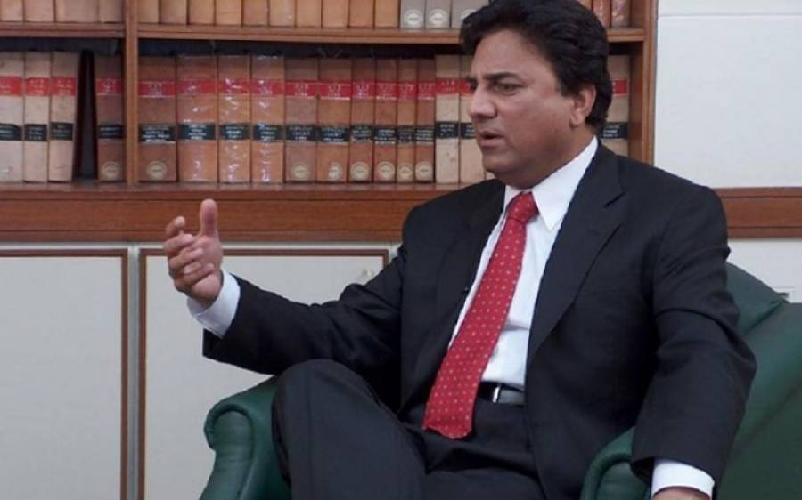 وفاقی کابینہ نے نعیم بخاری کو چیئرمین پی ٹی وی کے عہدے سے ہٹادیا