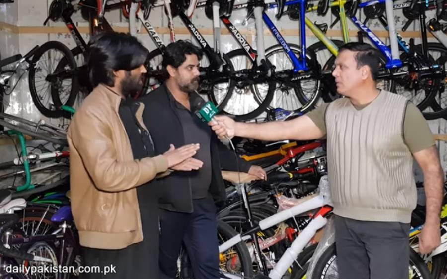 سب سے سستی اور معیاری سائیکلیں کہاں ملتی ہیں؟