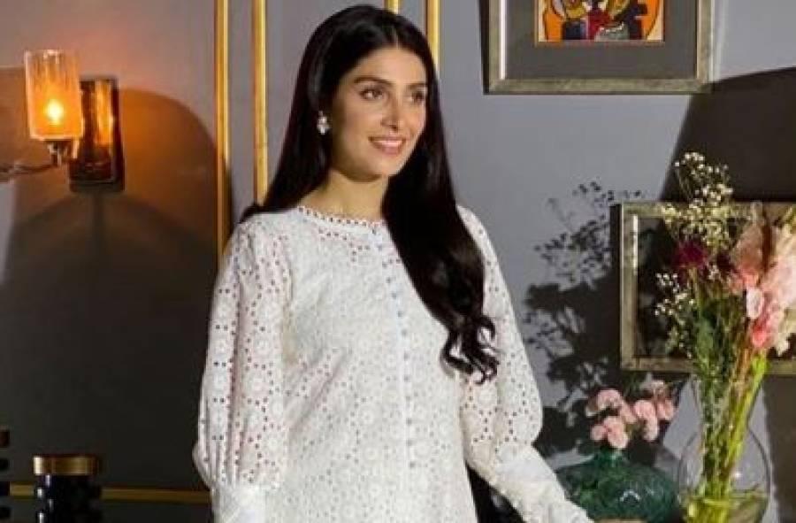 اداکارہ عائزہ خان کی سالگرہ ، کتنے برس کی ہوگئیں؟