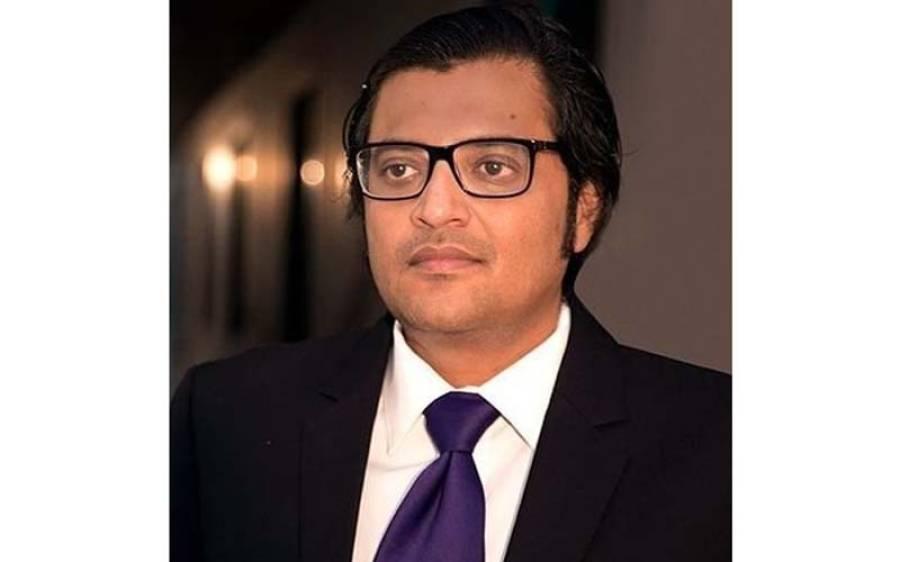 پلوامہ حملہ ، پاکستان کا موقف سچ ثابت، بھارتی صحافی ارنب گوسوامی کی اہم شخصیت کے ساتھ واٹس ایپ چیٹ لیک ہو گئی