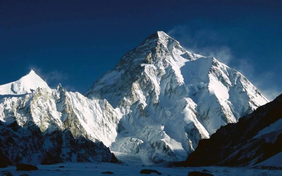 غیر ملکی کوہ پیماؤں نےموسم سرما میں پاکستانی چوٹی 'کے ٹو 'سر کرکے عالمی ریکارڈ قائم کردیا