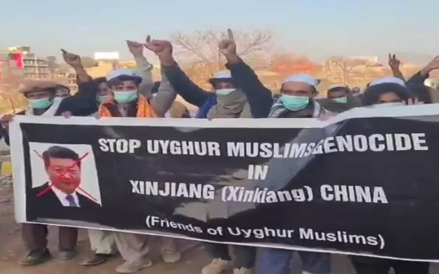 ویغور مسلم فرینڈز کا لاہور میں چینی مسلمانوں کے حق میں مظاہرہ
