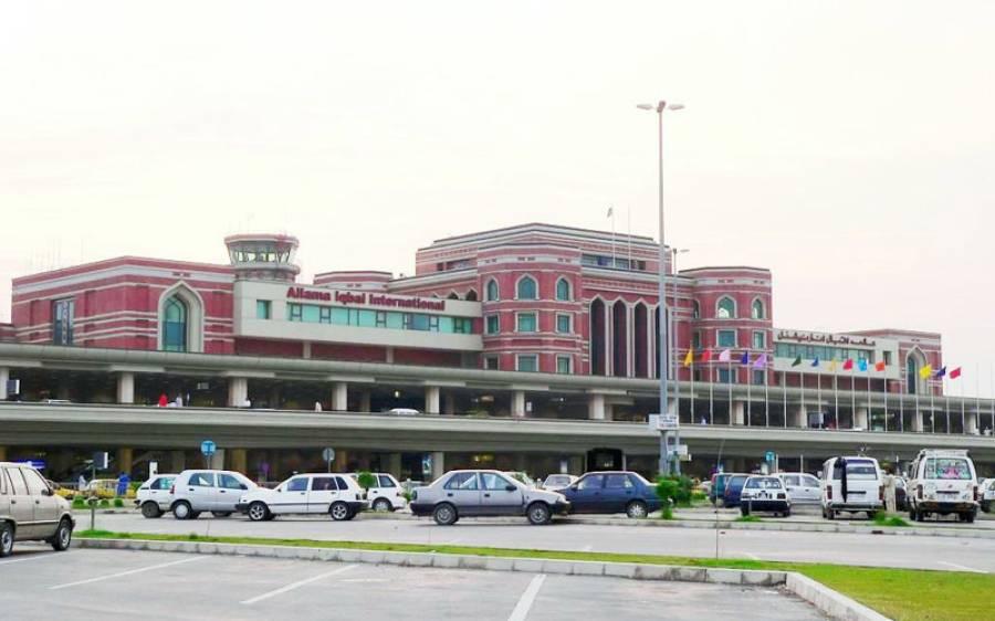 لاہور میں دھند کا راج، فلائٹس آپریشن روک دیا گیا