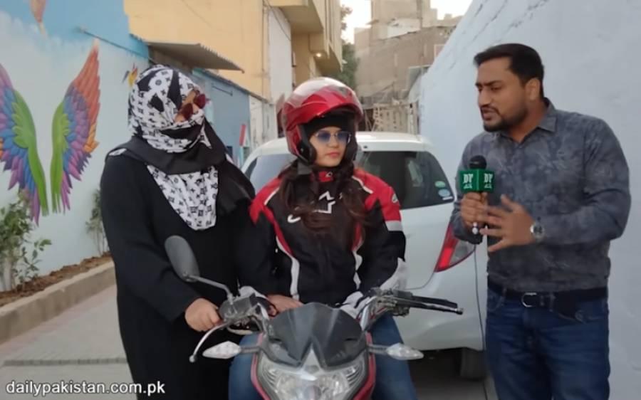 کراچی کی