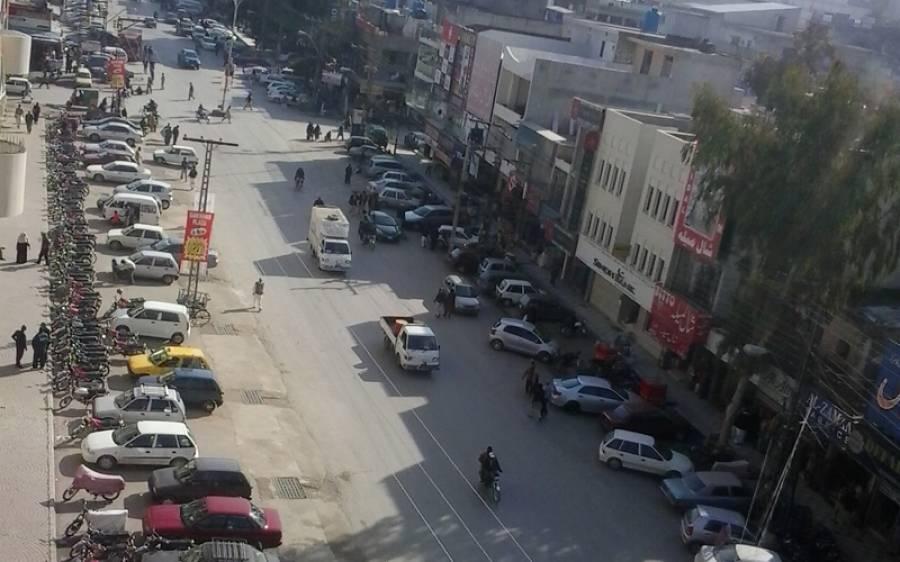 راولپنڈی کے تاجر کو افغانستان سے بھتے کی دھمکی، کتنی رقم کا مطالبہ کیاگیا؟ پریشان کن انکشاف