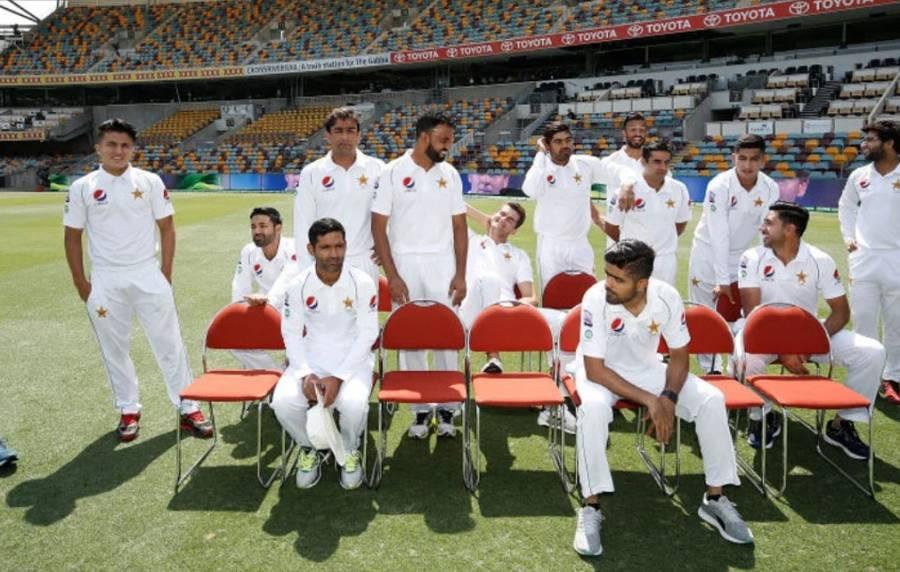 پاکستان ٹیسٹ چیمپین شپ میں پانچویں پوزیشن سے محروم ہو گیا مگر کیسے؟