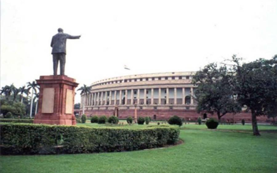 بھارتی اراکین پارلیمنٹ کیلئے سبسڈائزڈ کھانا بند، کتنے کروڑ کی بچت ہوگی؟جان کر پاکستانی سیاستدان سوچ میں پڑجائیں