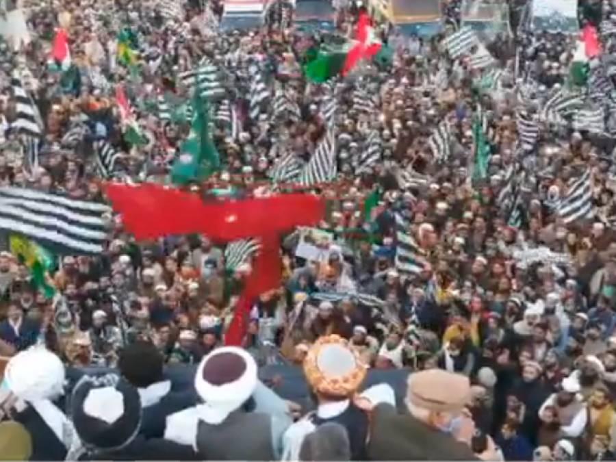 جے یو آئی کے تحت مزار قائد پر اسرائیل نامنظور ملین مارچ آج ہوگا، تیاریاں مکمل